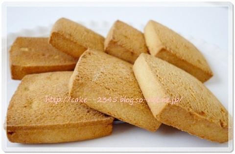 豆乳クッキーダイエット 口コミ1.JPG